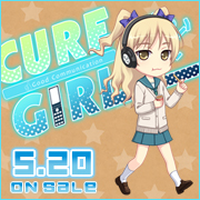 Noesis��������4�ơ�CURE GIRL����¥�����桪